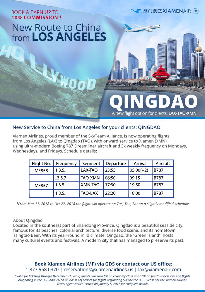New route to China from Los Angeles. Book Xiamen Airlines (MF) via GDS or contact us at 877.958.0370 or reservations@xiamenairlines.us